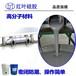 杭州供應高分子防潮封堵劑,高分子自流平封堵材料