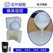 唐山模具液體硅膠生產廠家