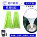 廣州模具液體硅膠生產廠家