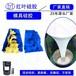 麗水模具液體硅膠生產廠家