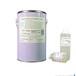 臨滄模具液體硅膠廠家直銷