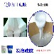 樂山耐溫發泡硅膠,發泡液態硅膠