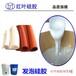 自贡发泡硅胶规格齐全,减震硅胶