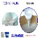 紅葉發泡液態硅膠,廣州防水發泡硅膠
