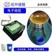 紅葉硅膠果凍膠,紹興耐用硅凝膠