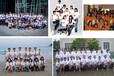 深圳毕业班服定制、学生团体服装定制、运动会服装定做