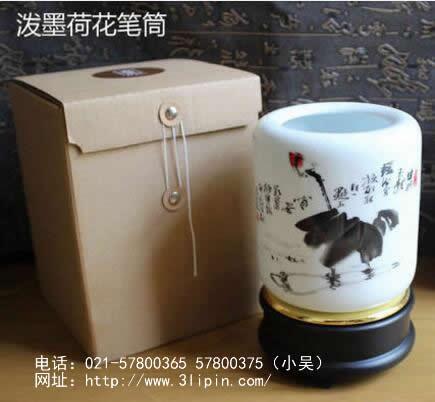 中国风笔筒出国礼品送老外中国特色工艺品青花瓷外事商务礼物定制