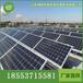 鲁西南太阳能板生产基地单晶硅太阳能板全国热销