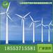 鲁西南新能源生产基地LB-4水平轴风力发电机
