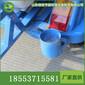 天津LB-BJ-C508多功能电动环卫车电动三轮翻斗垃圾车厂家直供现场验货
