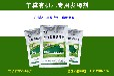 哪种发酵剂发酵羊粪有机肥速度快效果好