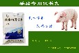 怎样喂小猪长得快,养猪用的催肥促长剂价格