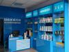 新行业新机遇,开家电清洗服务店需要具备什么条件