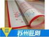 苏州旺刚硅胶揉面垫硅胶烘焙垫量大从优