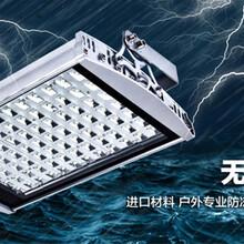 沧州路灯90W福光高光效LED节能路灯灯头模组销售安全可靠
