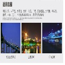 180W大功率高亮度LED城市照明路灯真节能厂家直销灯头模组福光