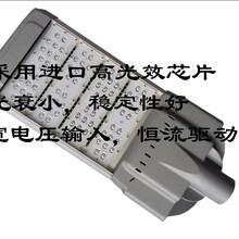 福光庭院景观灯FGMZLD-90W新农村LED路灯优质路灯销售放心省心