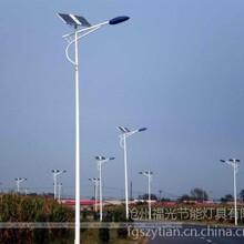 福光太阳能路灯70w长寿模组路灯三年质保行业领先张家口直销