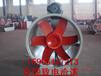 陕西定制CDZ防腐防爆轴流风机耐高温轴流风机专业生产厂家