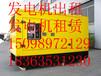 滨州发电机静音发电设备出租租赁您所需要