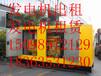 泰安发电机电缆专业静音发电设备出租租赁