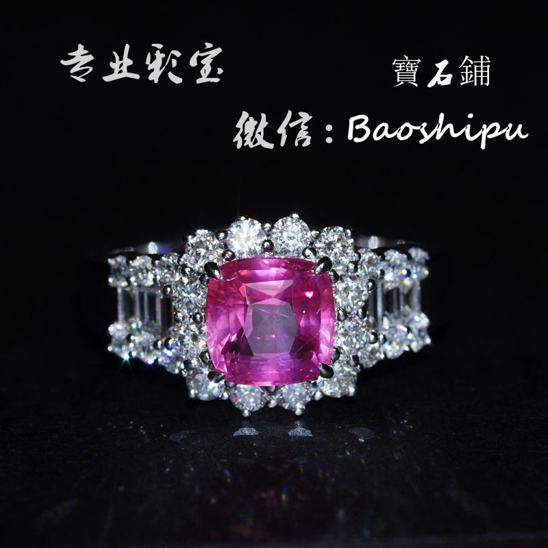 粉色蓝宝石戒指方形宝石戒指款式图图片
