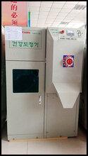 韩国鲜米机食品安全小帮手