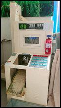 韩国鲜米机环保节能