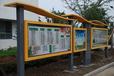 不锈钢宣传栏报价丨款式齐全的不锈钢宣传栏设计效果图片-河南制作厂家