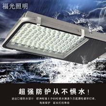 沧州LED路灯节能灯具150瓦新农村led路灯图片