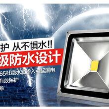 LED投光灯户外防水室外墙灯招牌广告灯厂房灯图片