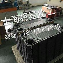 供应上海市宝山区雄厚的专业制造进口板型阿法拉伐M系列TS系列的板式换热器厂家