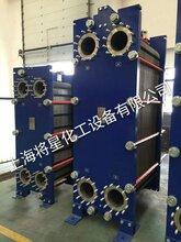 供应上海市青浦区国内专业换热器研发生产厂家专业生产不锈钢钛材哈氏合金的阿法拉伐进口板型板式换热器