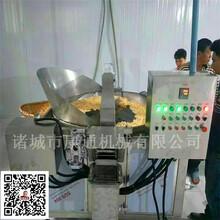 省油型江米條油炸鍋圖片
