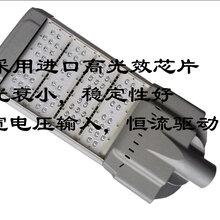150W福光LED路灯LED景观照明灯厂销来电特价
