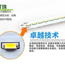 工程雷达感应日光灯led_工程地下车库雷达感应日光灯