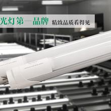 发光率高微波感应led日光灯直发光LED雷达感应