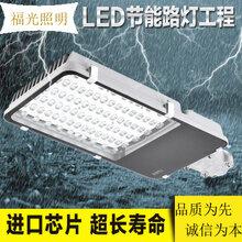 福光150wled路灯5万时超长寿命防水路灯太阳能LED路灯头沧州路灯厂家直销来电特价质保2年