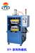 电脑精密热板式塑胶熔接机_热板机_热板焊接机