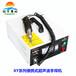便携式超声波焊接机_超声波手焊机_手持式焊接机