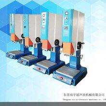 3200W大功率超声波焊接机超声波塑料焊接机充电器超声波塑焊机