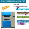 廠家直銷振動摩擦焊接機塑料振動配件焊接設備車燈焊接機