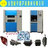 東莞凈水器水箱內部焊接/集成水路專業焊接/振動摩擦機新技術焊接工藝