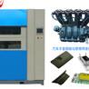 东莞振动摩擦塑料焊接机原理PP尼龙玻纤料汽车进气歧气管焊接机生产厂家