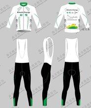车队版骑行服加绒保暖长套装男女冬季长袖抓绒环法自行车服装多款