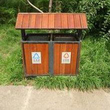 山东济南四星垃圾桶图片,环保垃圾桶,果皮箱图片