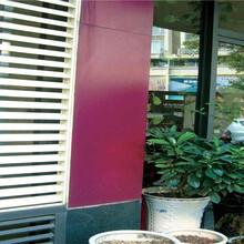 青海海东百叶窗厂家,青海海东铝合金百叶窗,青海海东空调护栏图片