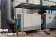 光氧催化废气处理厂家_河北上等光氧催化废气净化器哪里有供应