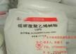 包装膜料低价ldpe2520D茂名石化供货