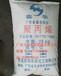 茂名石化聚丙烯PP320粉